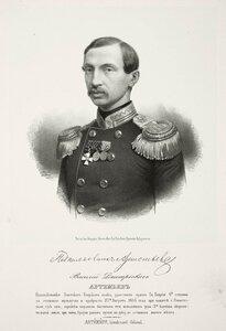 Василий Дмитриевич Артемьев, полковник Охотского Егерского полка