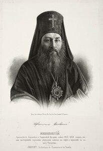 Иннокентий, Архиепископ Херсонский и Таврический