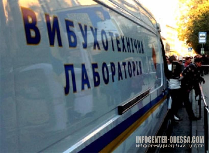 Измедицинского центра вОдесской области эвакуировали 150 человек