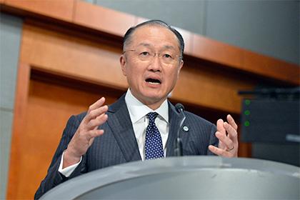 ВСША определились скандидатурой напост главы Всемирного банка