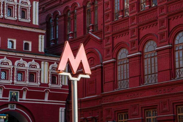Московский метрополитен подписал договор с«Трейд Компани»