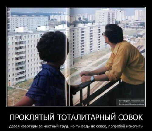 Россия и Запад: Политика в картинках #29