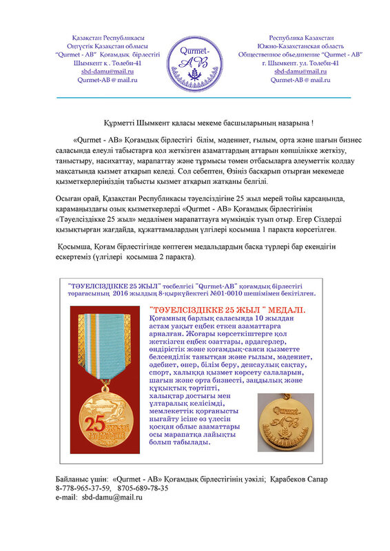 Медали-1.jpg