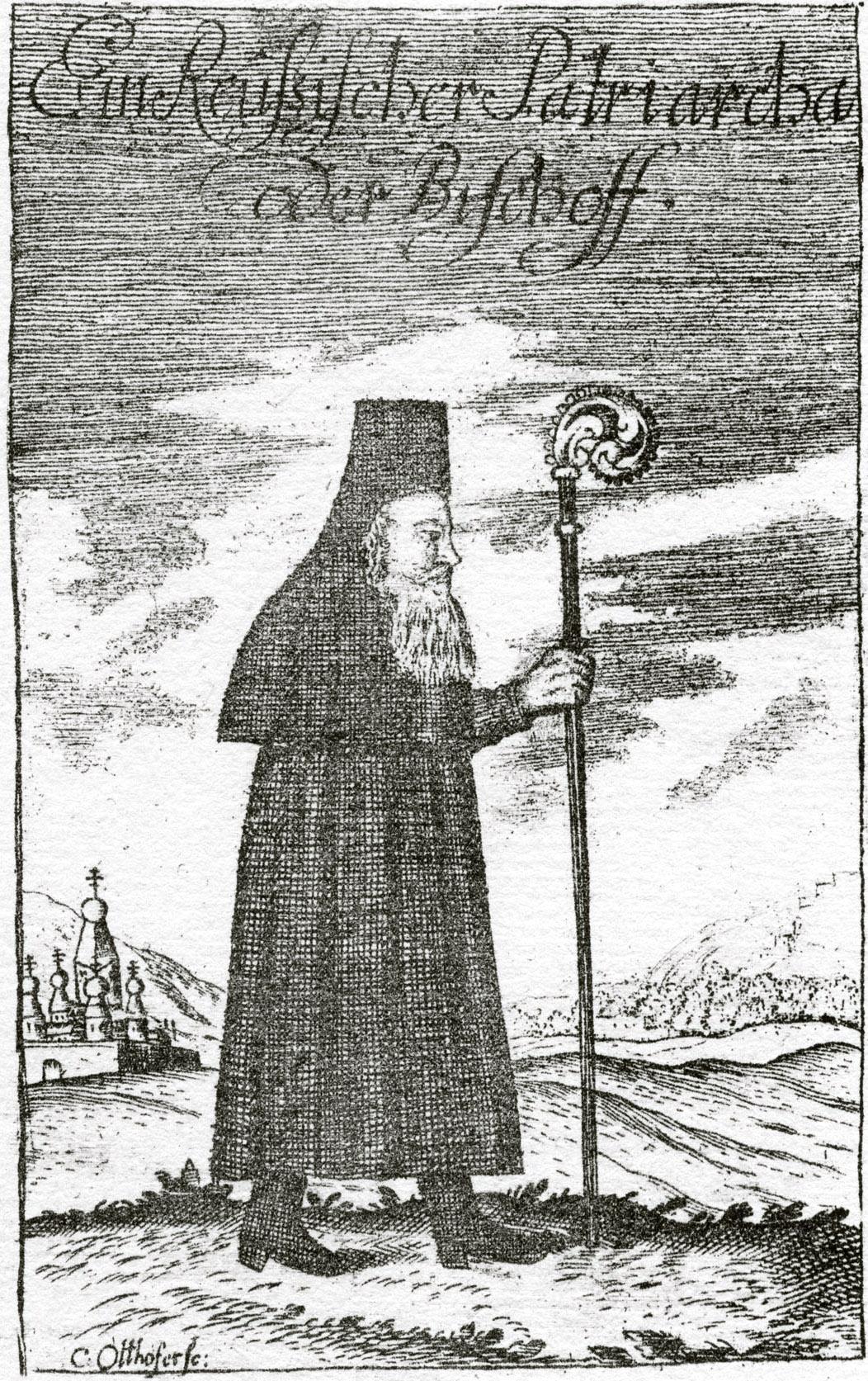 10.Патриарх Адриан