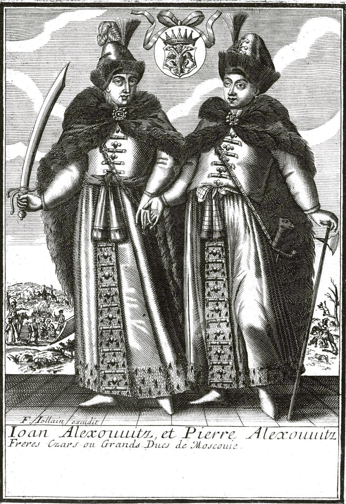 17. Цари Иоанн и Петр в рост, гравюра F. Jollain'a
