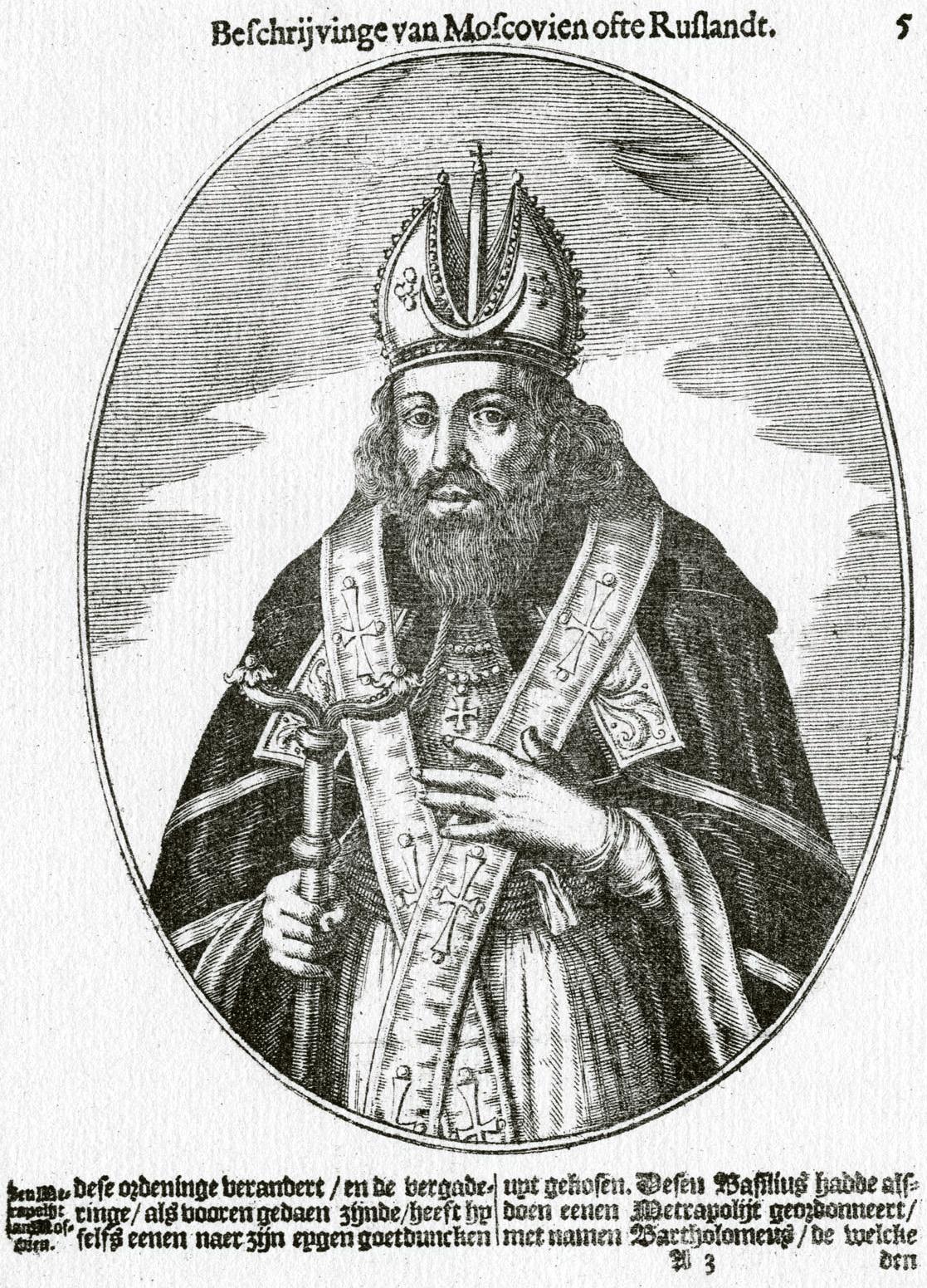 91. Даниил, митрополит Московский