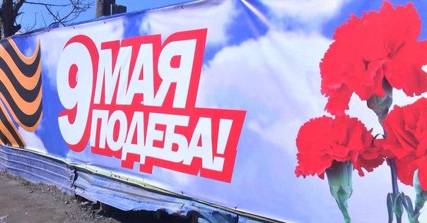 """""""Я надеюсь, что будет уволен криминальный авторитет в форме милиции - Кива"""", - Саакашвили - Цензор.НЕТ 820"""