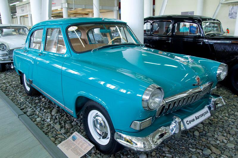ГАЗ М-21-И.