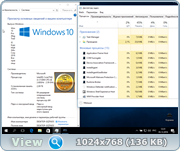 Windows 10 Профессиональная 10.0.14393 Version 1607 - VLSC by IZUAL v.2