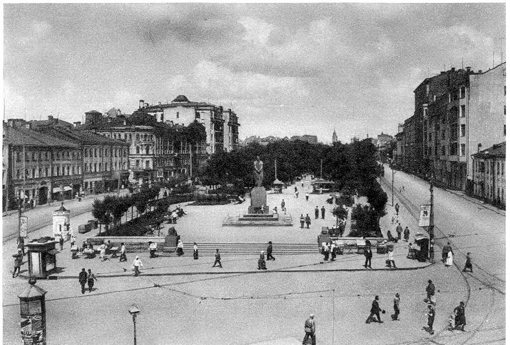 5308 У Никитских ворот 1929.jpg