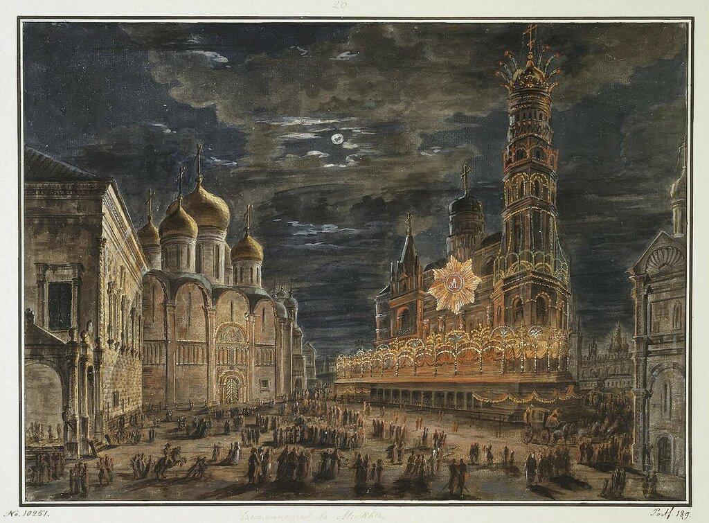 452602 Иллюминация на Соборной площади в Кремле по случаю коронации Александра I.jpg