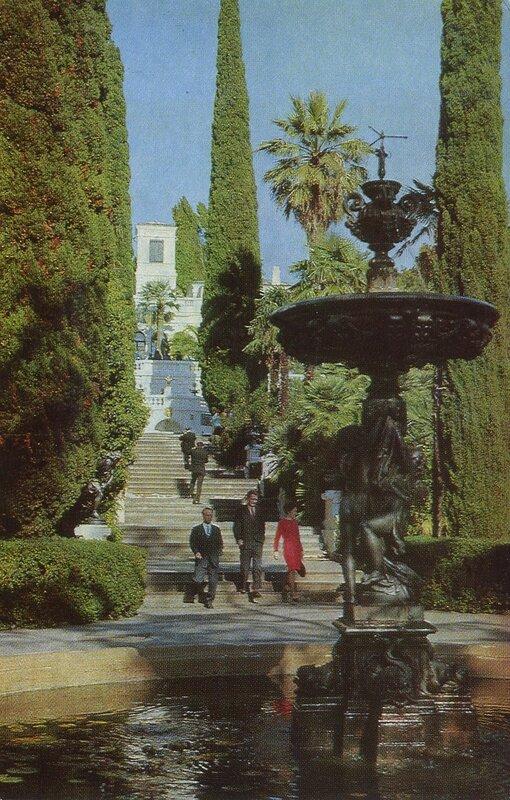 Сочи. Главная лестница в дендрарии. Фото В.Панова, 1977