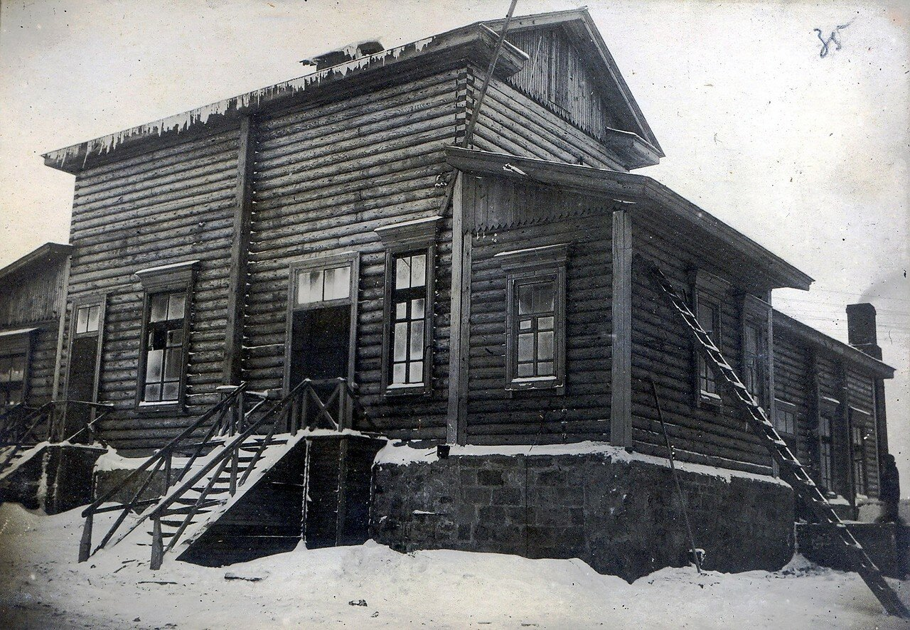 1929. Клуб на Октябрьском Поле