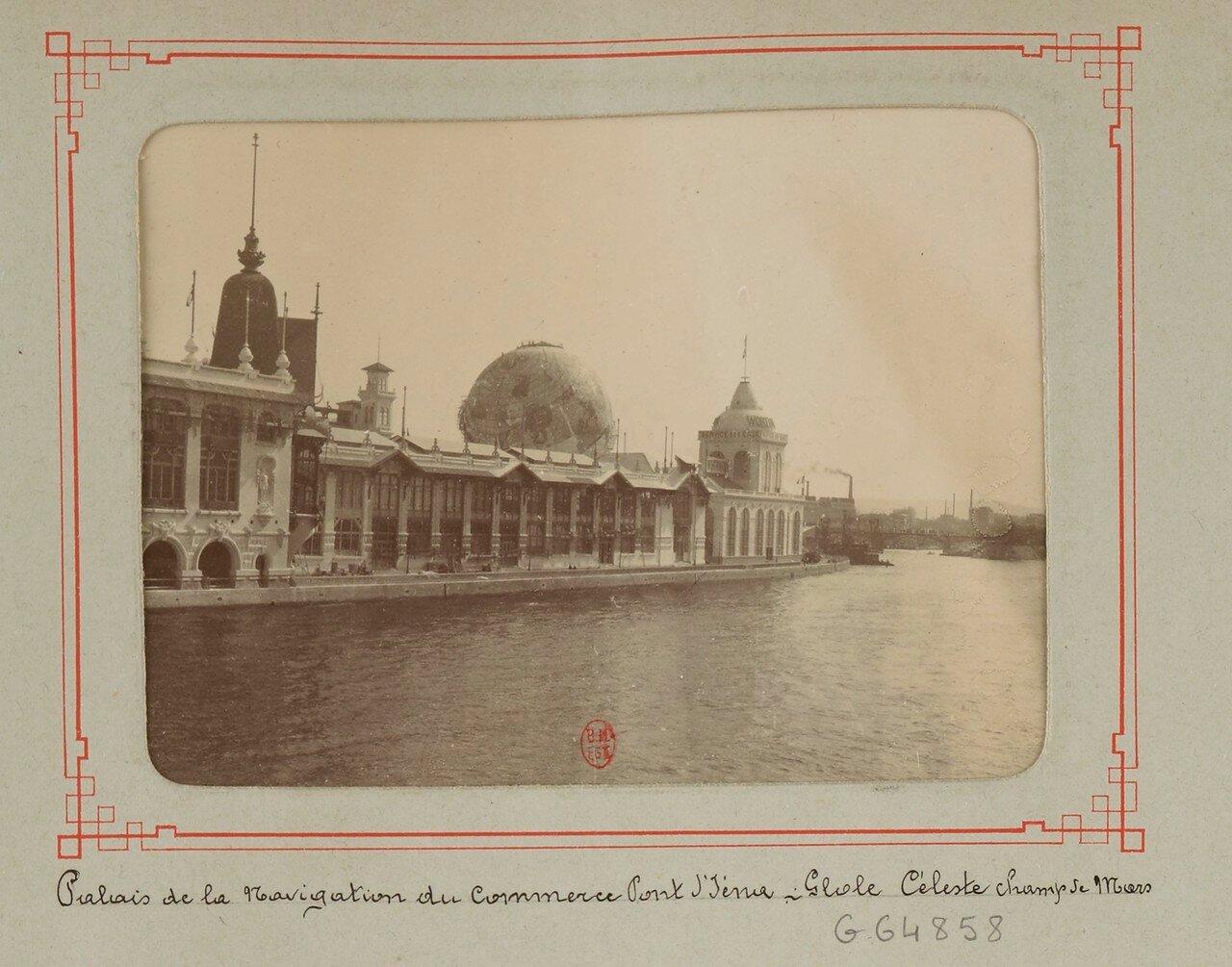 37. Павильон Мореплавания и Коммерции, мост Йены