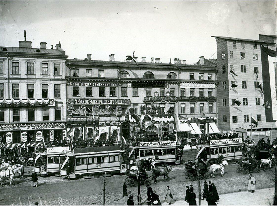 Конка на Невском проспекте. 1910-е.