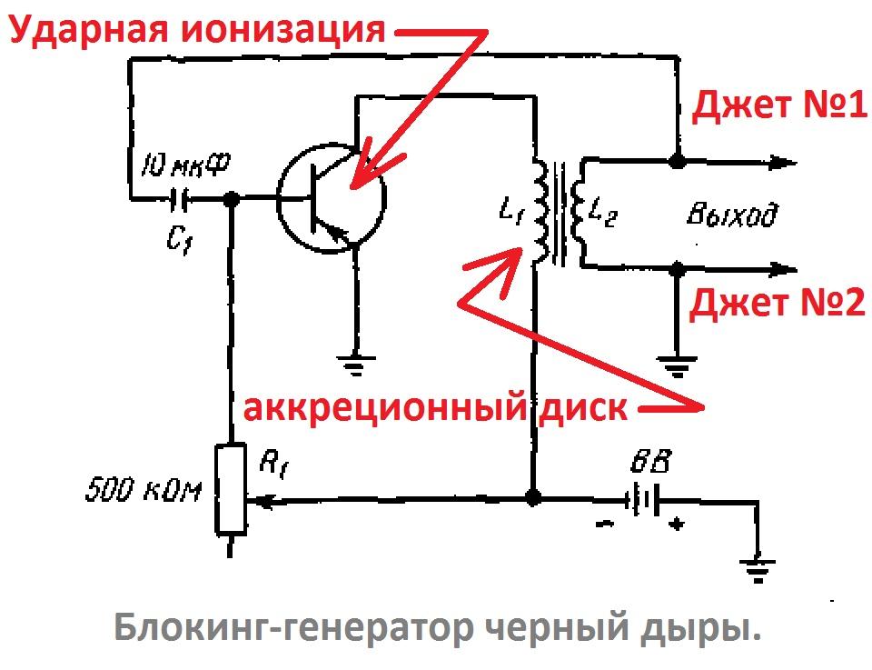 Схемы блокинг генератора светодиод