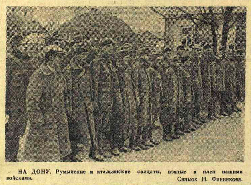 «Красная звезда», 18 ноября 1942 года