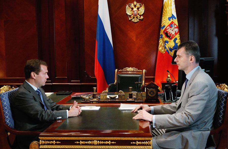 Russia Medvedev