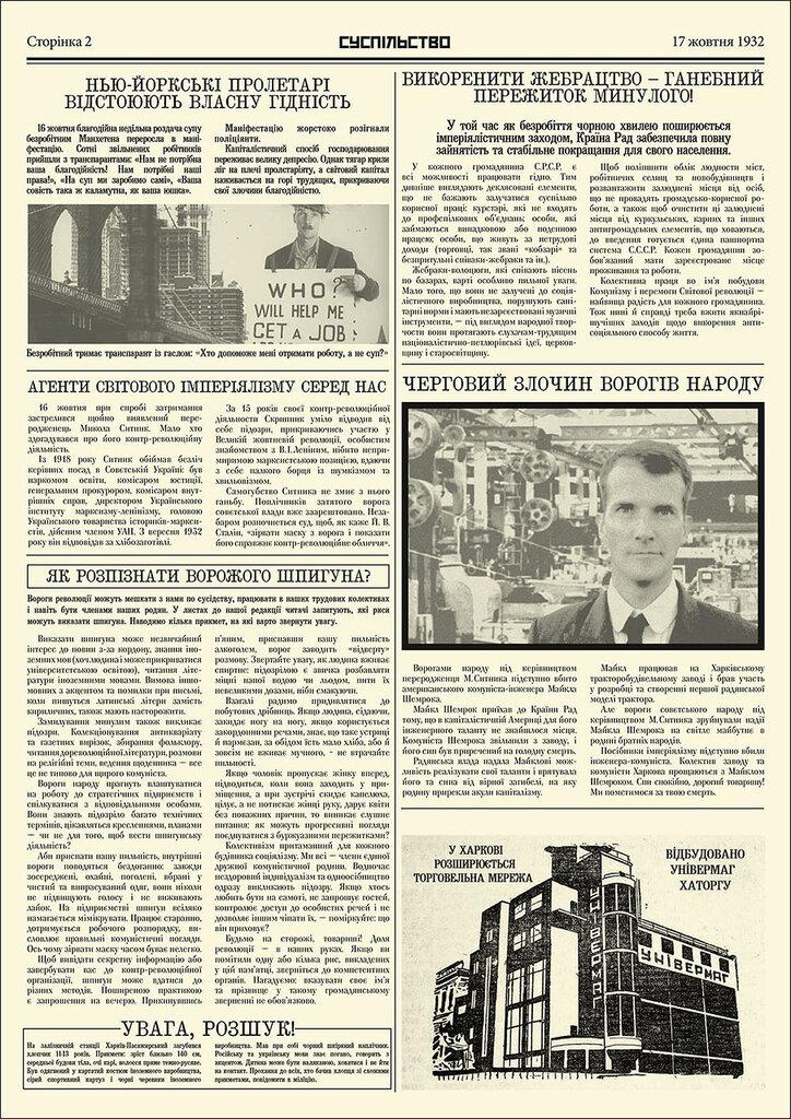 Gazeta-2.jpg