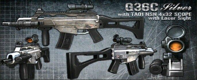 G36C Sl. в Point Blank