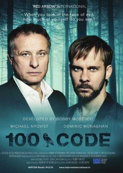 Код 100 / The Hundred Code / 100 Code (2015/WEBDLRip)