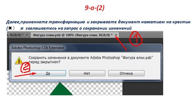 https://img-fotki.yandex.ru/get/3/231007242.1b/0_115191_975a2756_orig
