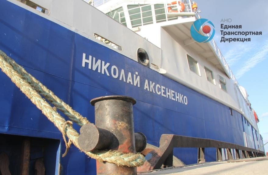 Керченская переправа закрыта из-за ветра