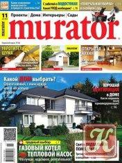 Журнал Книга Murator №11 ноябрь 2013