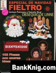 Журнал Fieltro Especial de Navidad