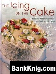 The Icing on the Cake pdf 5,95Мб