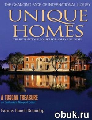 Книга Unique Homes - Spring 2012