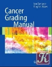 Книга Cancer grading manual