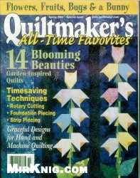 Журнал Quiltmaker's Spring 2004