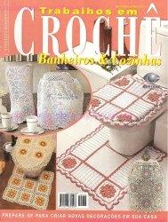 Журнал Trabalhos em croche.Banheiros & Cozinhas №32 2007