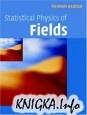 Книга Statistical Physics of Fields