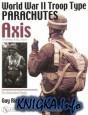 Книга World War II Troop Type Parachutes. Volume One. Axis: Germany, Italy,
