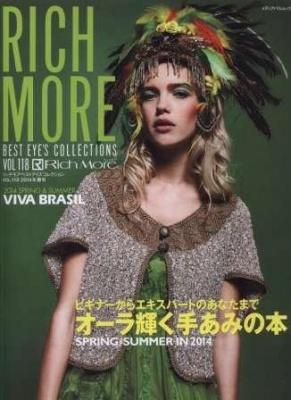 Журнал Rich More Vol.118 Spring/Summer 2014