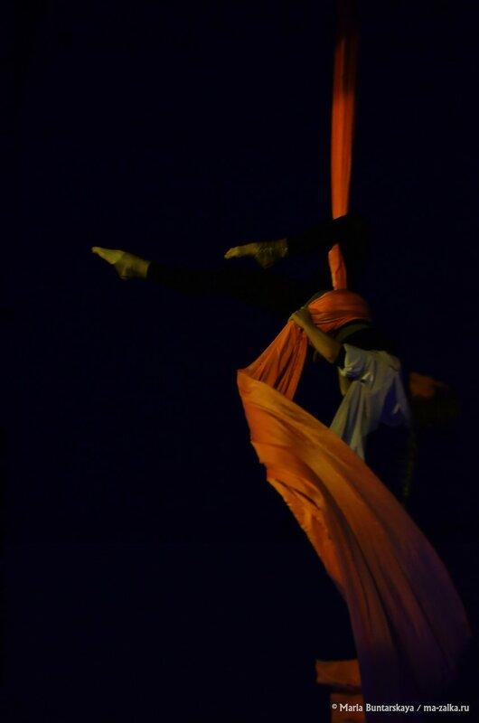 Воздушные гимнасты, Саратов, цирк им.братьев Никитиных, 06 марта 2015 года