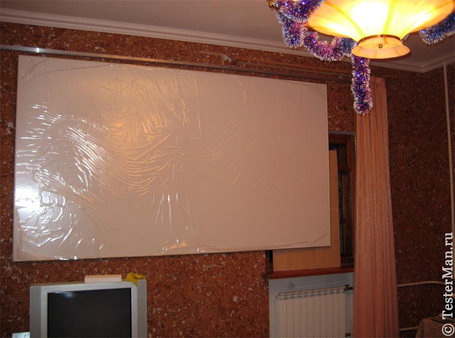 Экран для проектора своими руками из чего