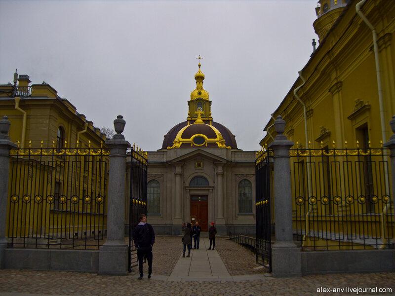 Петропавловская крепость. Вход в Великокняжескую усыпальницу.