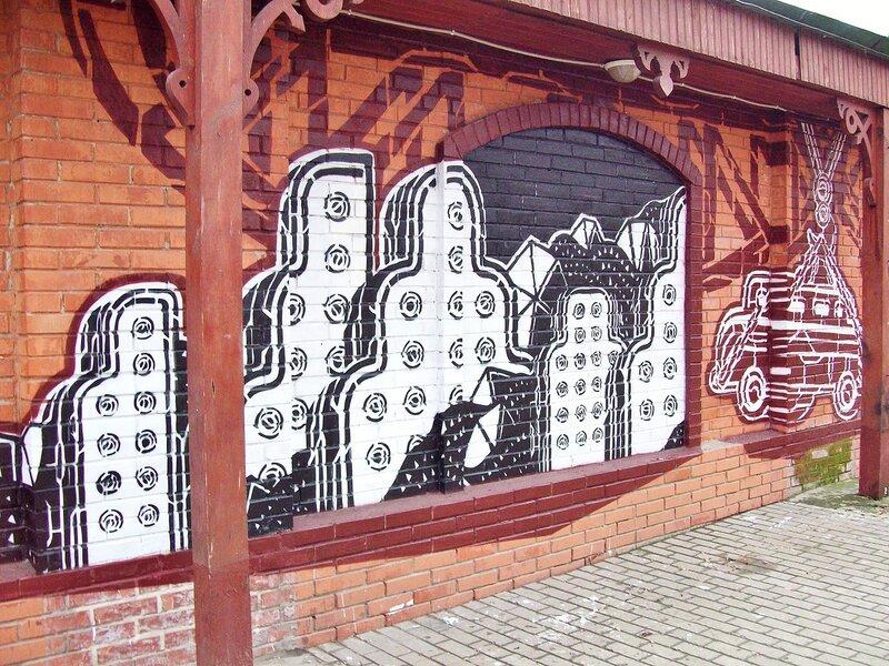 граффити лаврская киев