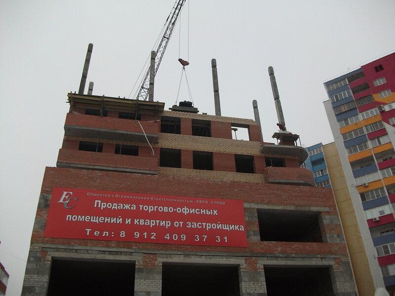 Флагман (20-12-2011)