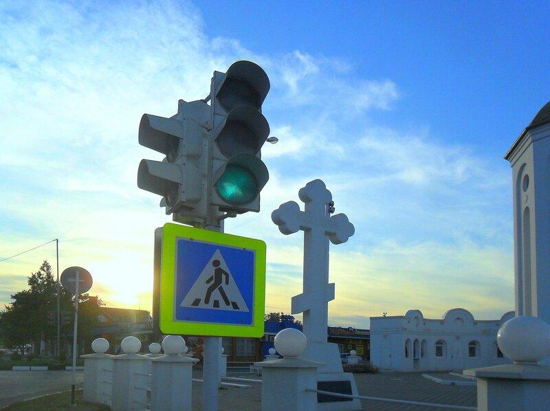 На свет зелёный, в августе, велопробег, на дорогах Кубани. 2014 год