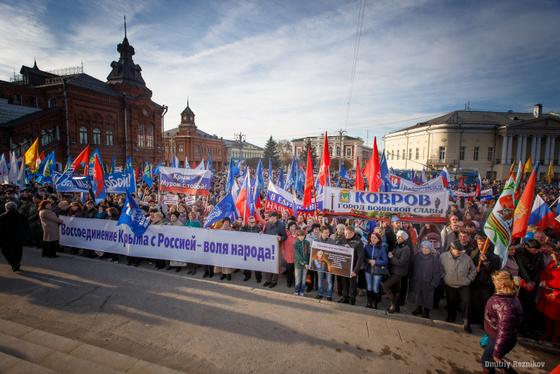 митинг_за_Крым_1