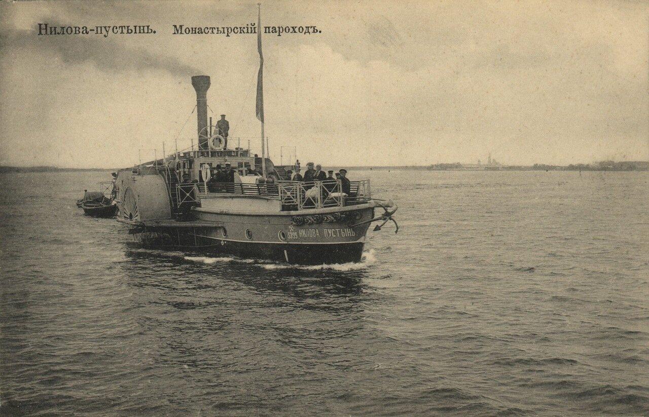 Монастырский пароход
