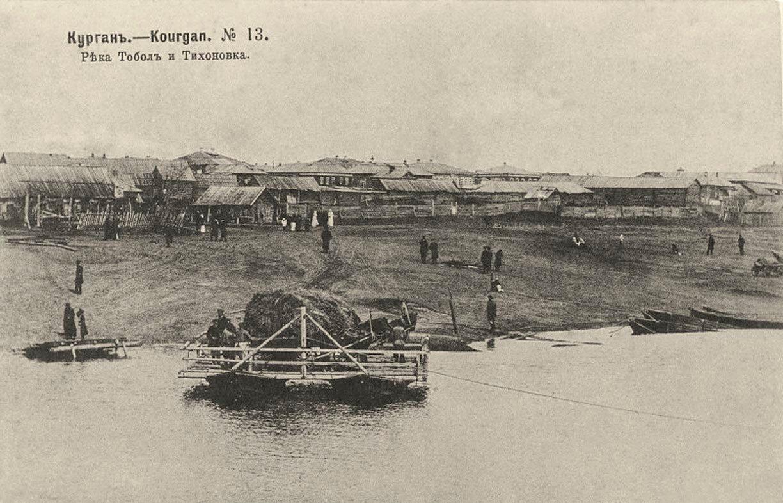 Река Тобол и Тихоновка