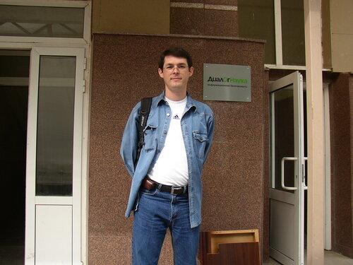 Презентация в компании ДиалогНаука (2006)