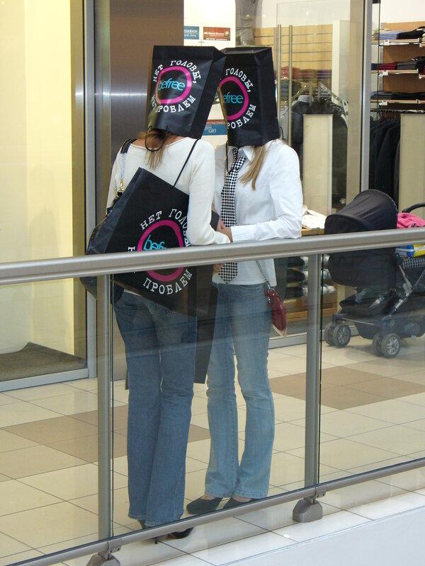 Странная рекламная акция: девушки с пакетами на головах