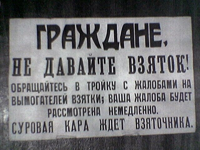 http://img-fotki.yandex.ru/get/3/half-back.4e/0_11dfd_14a7d2b5_XL