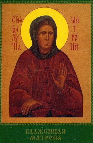 Кончина Святой Матроны